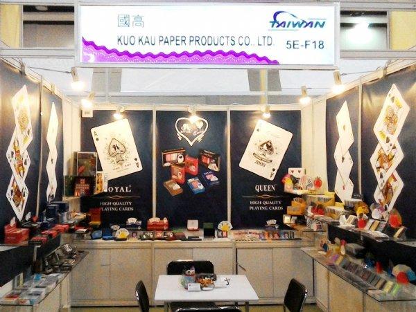 2017 1/9-1/12 HKTDC Hong Kong Toys & Games Fair